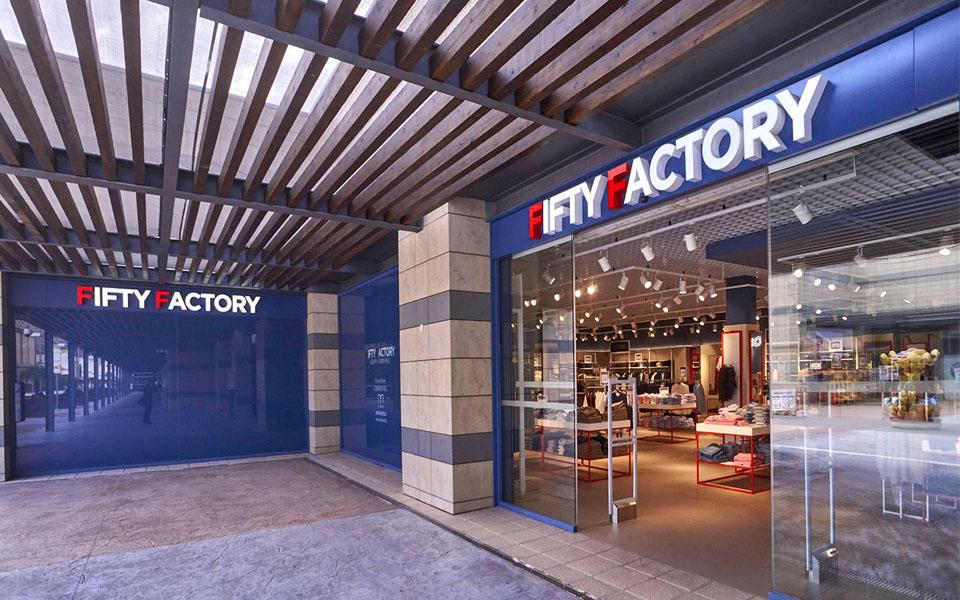 fifty-factory-portada-tienda-ociopia