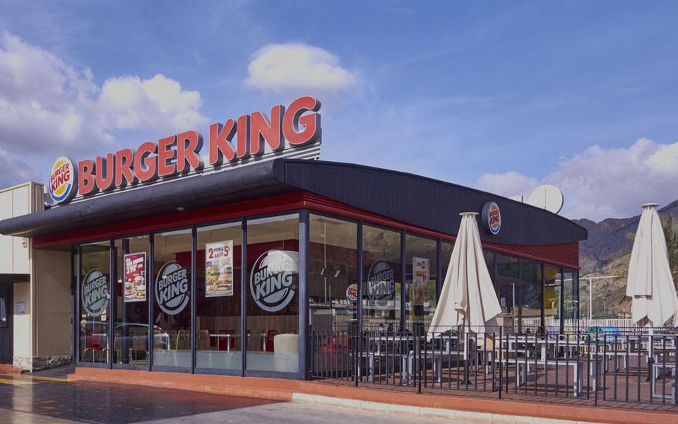 burgerking-home-tienda-ciopia